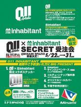 011×inhabitant ニューモデル受注会