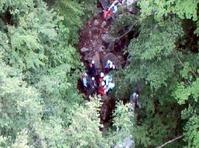 山形県蔵王で滑落