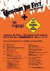 WIN SIGNAL LIVE SESSION @ 鳥海高原矢島スキー場
