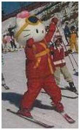 雫石スキー場に「ハローキティロッジ」登場!