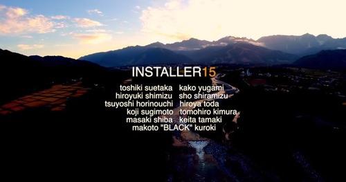 installer15-5