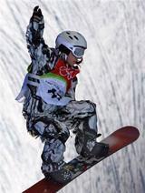1月29日、アジア冬季大会ではスノーボード女子ハーフパイプで中島(写真)らが優勝(2007年 ロイター/Eric Gaillard)(ロイター)