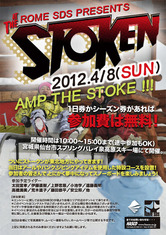 RomeSDS Presents STOKEN 2012を宮城県仙台市のスプリングバレイ泉高原スキー場にて開催します!
