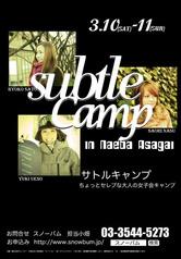 subtle_camp_pop_s