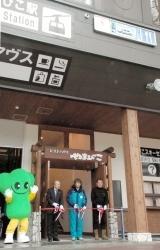 県北部地震で天井が落ちたレストハウスの前に並ぶリフト会社の河野博明社長(中央)ら