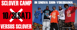 SCLOVER CAMP in スノーヴァ新横浜