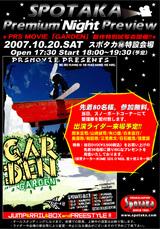 スポタカ プレミアム ナイト プレビューPRS MOVIE「GARDEN」新作特別試写会開催!!
