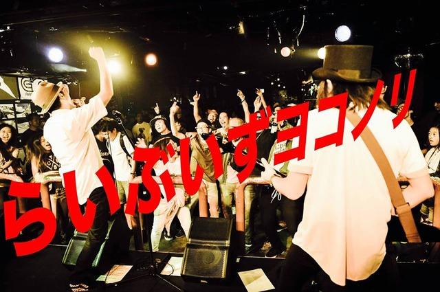SnowbankキックオフFes!!〜らいぶいずヨコノリ Vol.4 in 渋谷eggman〜