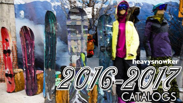 2016-2017 スノーボードカタログ特集タイトルバナー