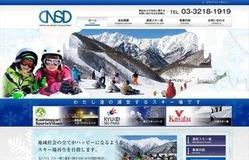 日本スキー場開発、白馬観光開発を買収