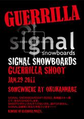SIGNAL GUERRILLA SHOOT