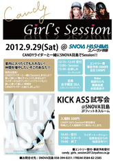 CANDY 『KICK ASS』試写会&CANDY GIRLS SESSION in SNOVA羽島