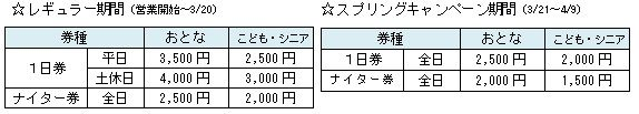 d1110-603-598939-3