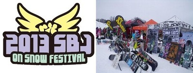 2013 SBJ on snow FESTIVAL