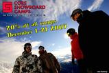 コアスノーボードキャンプ