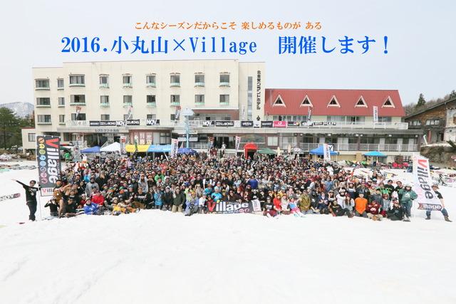 15×Village3201 のコピー 2