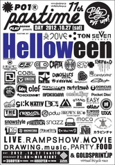 Helloween pastime#11 join THE play