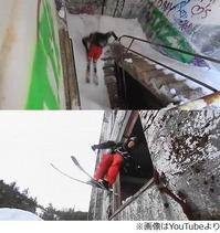 """スリル満点""""廃ビル""""でスキー、元プロならではの華麗な滑走披露"""