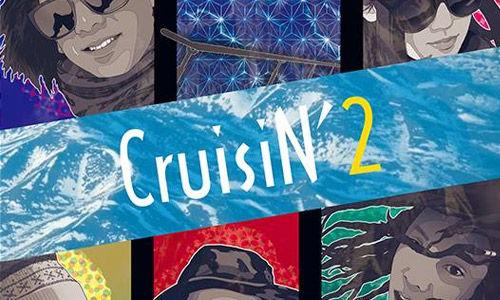 CruisiN'-2