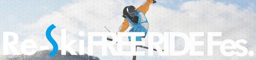 Re-Ski FREERIDE Fes