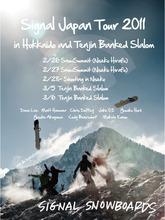 「SIGNAL JAPAN TOUR 2011」開催!!