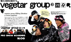 Vegetar group