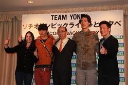 パーティーに出席したチームヨネックスのスノーボード選手ら(写真:サンケイスポーツ)