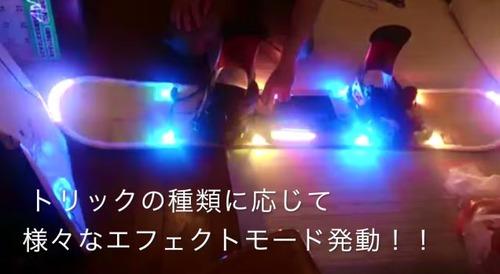 LED Snowboard4