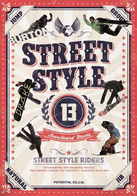 street-style-13