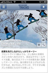 SNOWBOARD TRICKS 2012