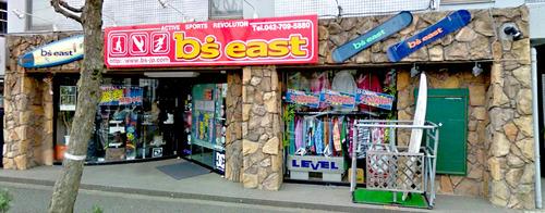 b's east t