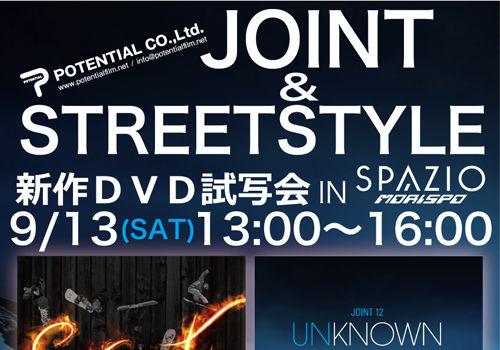 14JOINTポスター_mini