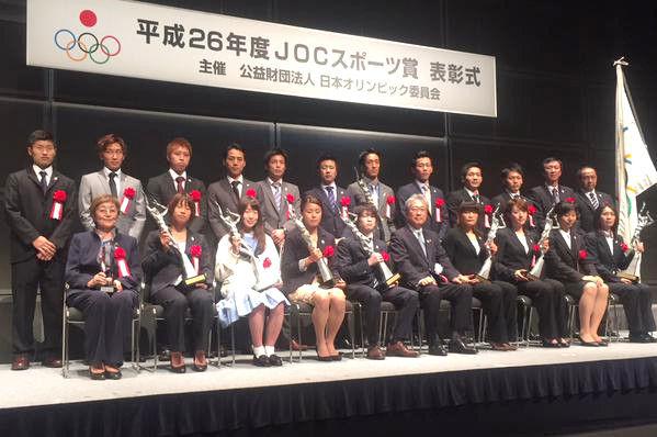 「JOCスポーツ賞」の表彰式