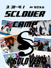 SCLOVER CAMP