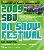 SBJ-flyer2009