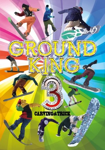 GROUND KING 3