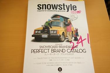 snowstyleスノーボードカタログの画像