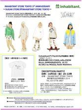 INHABITANT STORE TOKYO 3rd ANNIVERSARY1