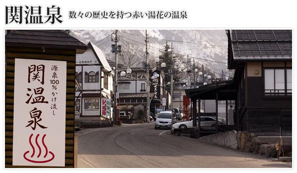 seki_photo
