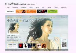 中島美嘉オフィシャルホームページ