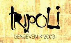 IsenSevenの2作品目「Tripoli 2003」フルムービー公開!