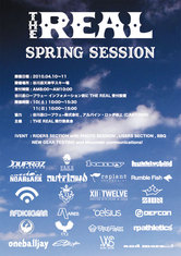 :the real spring session: 開催!