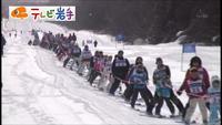 スキーパレード250メートルギネス記録