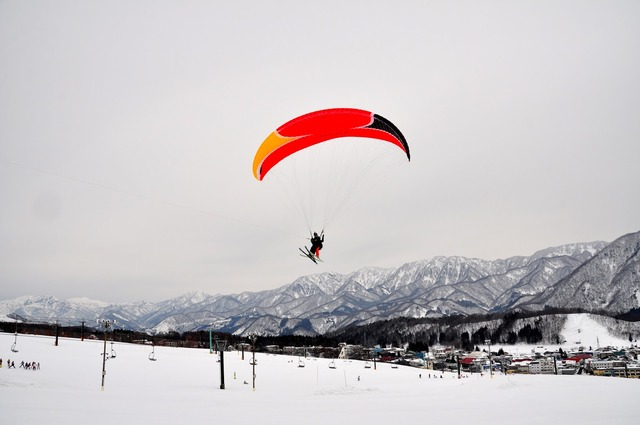 Paraglider Towing1
