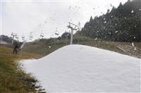 スキーシーズンを前に始まった雪造り=三好市井川町の井川スキー場腕山