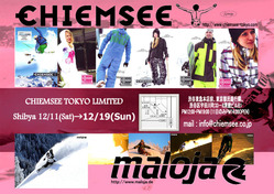 PDFキムジー&マローヤ12月渋谷DM