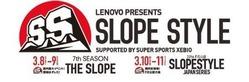 ソチ五輪で話題になったスロープスタイルの国際大会が開催される