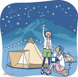 夜の魅力をアピールし、スキーシーズン以外の集客を図る