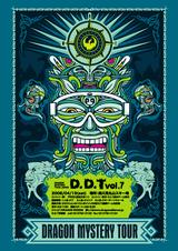 2008 D.D.T. vol.7