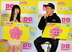 イベントで「BIGになる」と書き記した平岡(左は栗山千明)